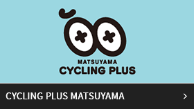 CYCLING PLUS MATSUYAMA