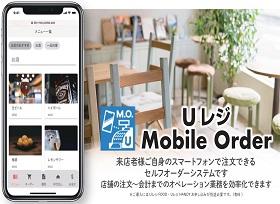 (株)USEN松山支店