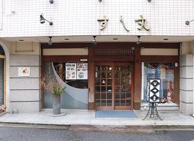 日本料理すし丸[(株)三好食産]