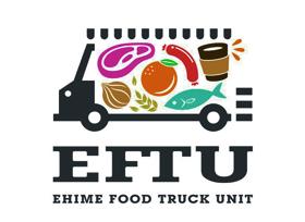 EHIME FOOD TRUCK UNIT