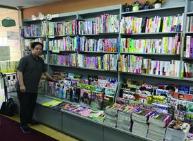 くさかべ書店