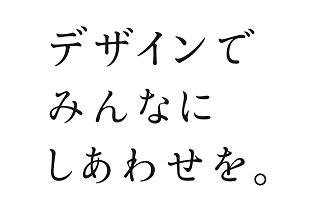 (株)シンプル