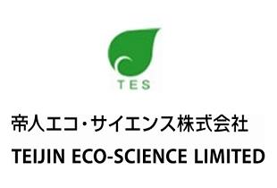 帝人エコ・サイエンス(株) 松山事業所