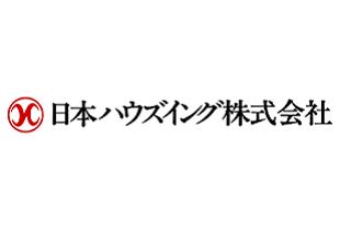 日本ハウズイング(株)松山営業所